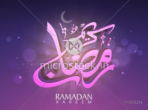 3D pink Arabic Islamic calligraphy of text Ramadan Kareem on crescent moon light rays background for Muslim community festival celebration.