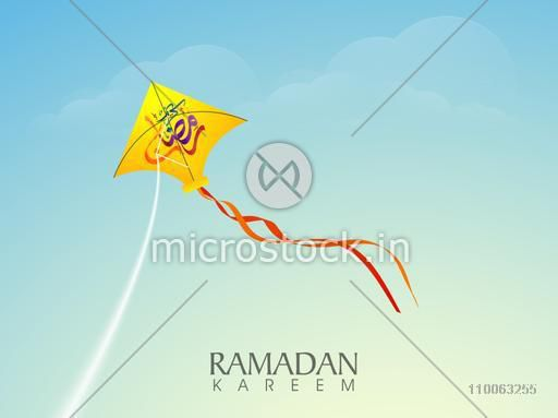 Shiny yellow kite with colorful Arabic Islamic calligraphy of text Ramadan Kareem, flying on cloudy sky for holy month of Muslim community celebration.