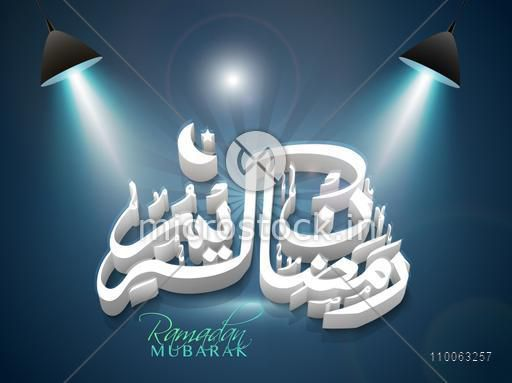 Glossy 3D Arabic Islamic calligraphy of text Ramadan Kareem in spotlight on blue rays background for holy month of prayers, celebration.