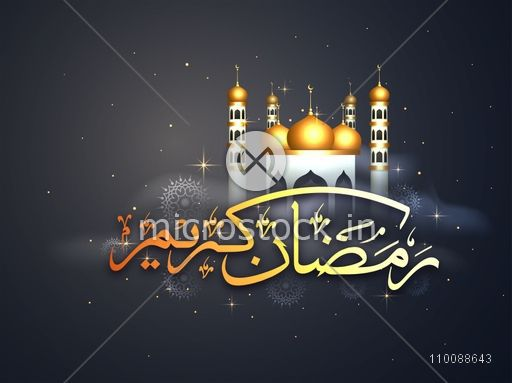 Creative glowing Mosque with Arabic Islamic Calligraphy of text Ramadan Kareem for Holy Month of Muslim Community celebration.