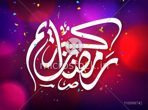 White Arabic Islamic Calligraphy of text Ramadan Kareem on shiny colorful confetti background.