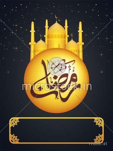 Golden Mosque with Arabic Islamic Calligraphy of Text Ramadan Kareem for Holy Month of Muslim Community Festival celebration.