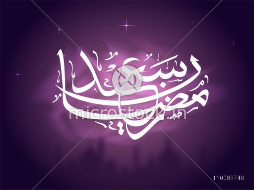 White Arabic Islamic Calligraphy of Text Ramadan Kareem on Mosque silhouetted background.