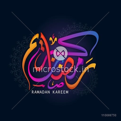 Creative colorful Arabic Islamic Calligraphy of Text Ramadan Kareem for Holy Month of Muslim Community celebration.