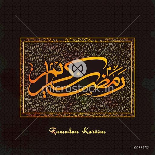 Creative Arabic Islamic Calligraphy of Text Ramadan Kareem in frame for Holy Month of Muslim Community Festival celebration.