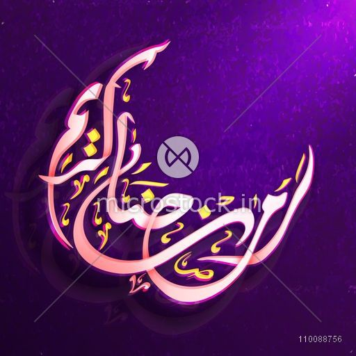 Glossy Arabic Islamic Calligraphy of text Ramadan Kareem in Crescent Moon shaped on grungy purple background, Beautiful Greeting Card design for Muslim Community, Holy Month of Fasting celebration.