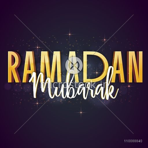 3D Text Ramadan Mubarak on shiny background for Islamic Holy Month of Fasting celebration.
