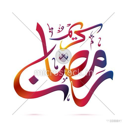 Creative colorful Arabic Islamic Calligraphy of Text Ramadan Kareem for Holy Month of Muslim Community Festival celebration.