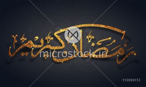 Golden Glittering Arabic Islamic Calligraphy of text Ramadan Kareem for Holy Month of Muslim Community celebration.