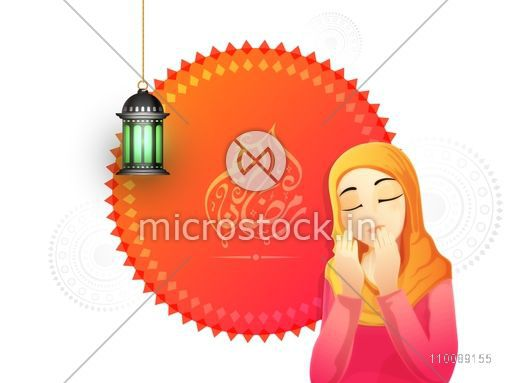 Religious Muslim Woman offering Namaz (Islamic Prayer) on occasion of Holy Month of Fasting, Ramadan Kareem celebration.