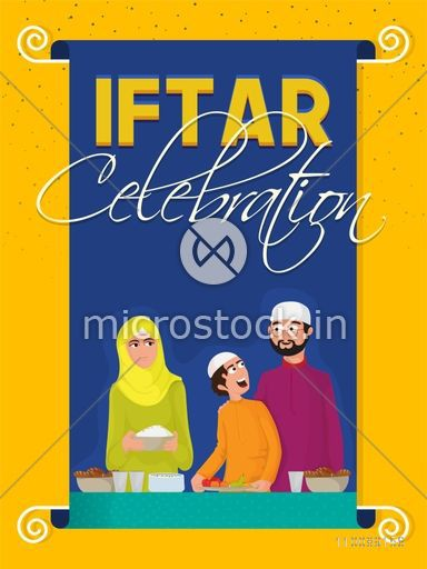 Ramadan Kareem, Iftar celebration Invitation Card design with illustration of happy Muslim Family enjoying food.
