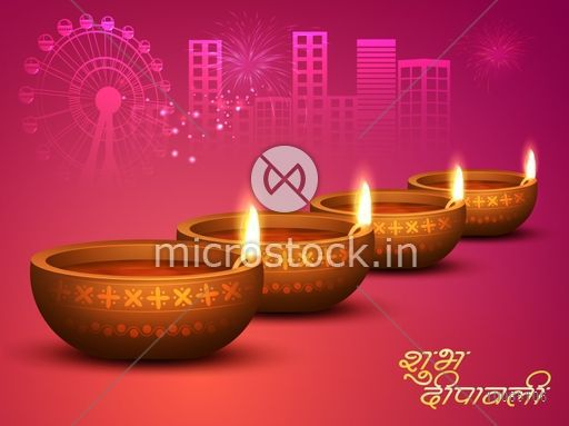 Glowing realistic illuminated oil lit lamps with hindi text shubh glowing realistic illuminated oil lit lamps with hindi text shubh deepawali happy diwali m4hsunfo