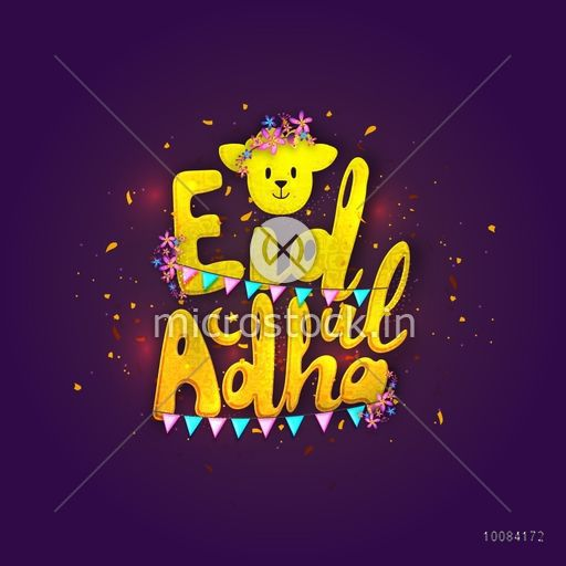 Stylish yellow text eid ul adha with cute sheep face on glossy vector greeting card design stylish yellow text eid ul adha with cute sheep face on glossy purple background m4hsunfo