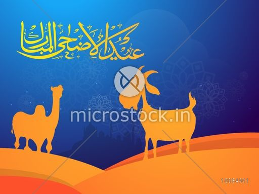 Arabic Calligraphy Text Eid-Al-Adha Mubarak with Animals in front of Mosque Silhouette on Desert for Muslim Community, Festival of Sacrifice Celebration, Vector illustration.