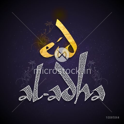 Stylish Text Eid-Al-Adha with floral design on glossy background, Vector Typographical Illustration for Muslim Community, Festival of Sacrifice Celebration.