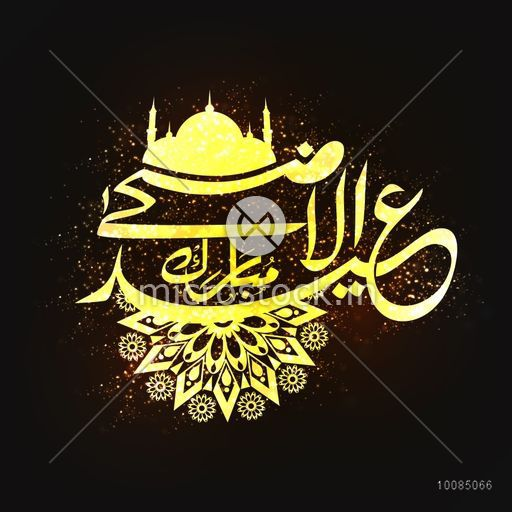 Golden glowing, Arabic Calligraphy Text Eid-Al-Adha Mubarak with Mosque and Floral design on brown background for Muslim Community, Festival of Sacrifice Celebration.