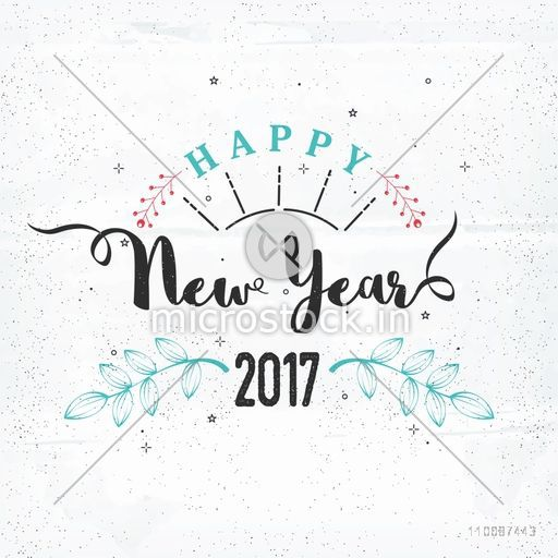 Happy New Year 2017, Party celebration poster, banner or flyer design.