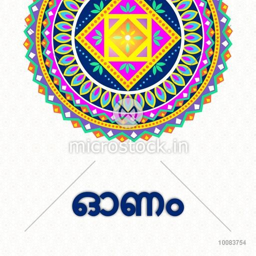 Beautiful traditional floral design decorated elegant greeting card beautiful traditional floral design decorated elegant greeting card with stylish text onam in malayalam for m4hsunfo