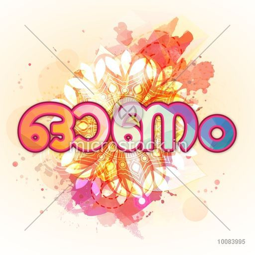 Elegant greeting card design with glossy text onam in malayalam on elegant greeting card design with glossy text onam in malayalam on abstract background for south indian m4hsunfo