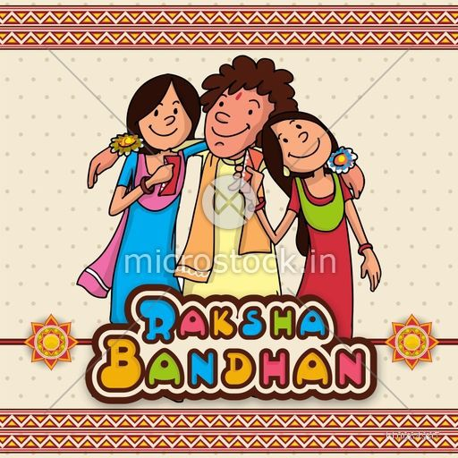 Elegant greeting card design with illustration of a brother hugging his sisters on occasion of Raksha Bandhan festival celebration.