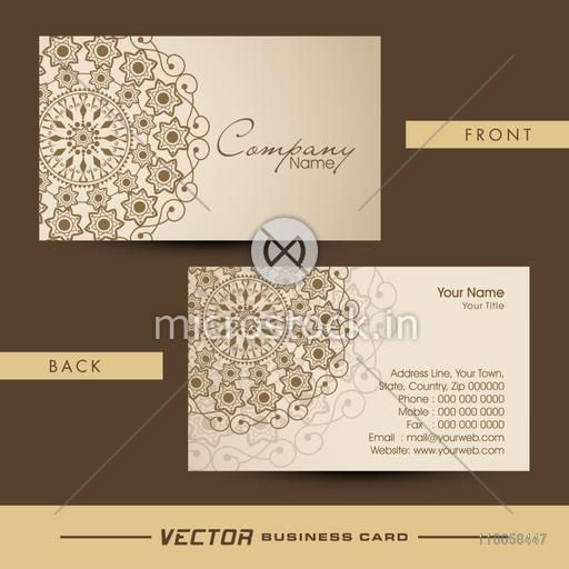 Traditional floral design decorated two sided business card with place holders for your Company's name and contact details.