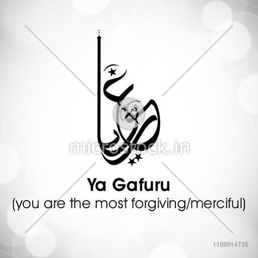 Arabic Islamic Calligraphy of Dua ( Wish ) Ya Gafuru ( You are the most Forgiving/Merciful ) on grey background.