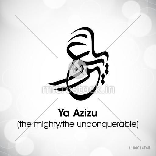 Arabic Islamic calligraphy of dua(wish) Ya Azizu ( the mighty/ the unconquerable) on grey background.