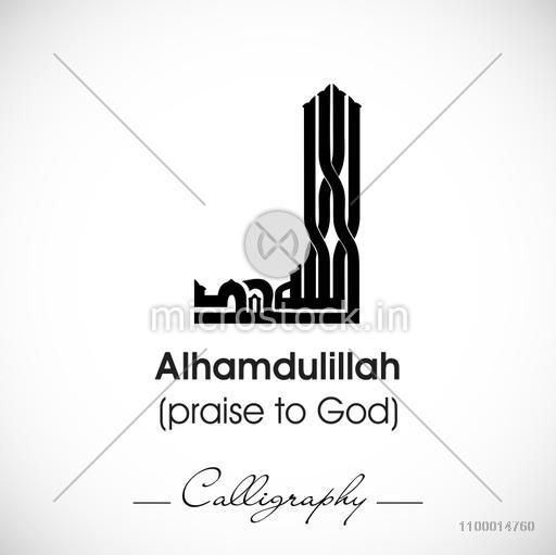 Arabic Islamic Calligraphy of Dua ( Wish ) Alhamdulillah ( Praise to God ) on grey background.