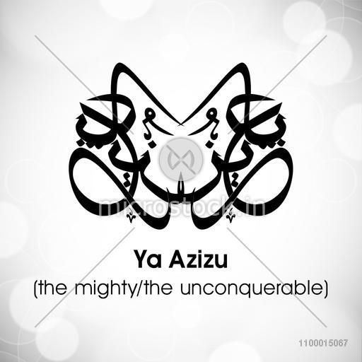Arabic Islamic Calligraphy of Dua ( Wish ) Ya Azizu ( The Mighty/The Unconquerable ) on grey background.