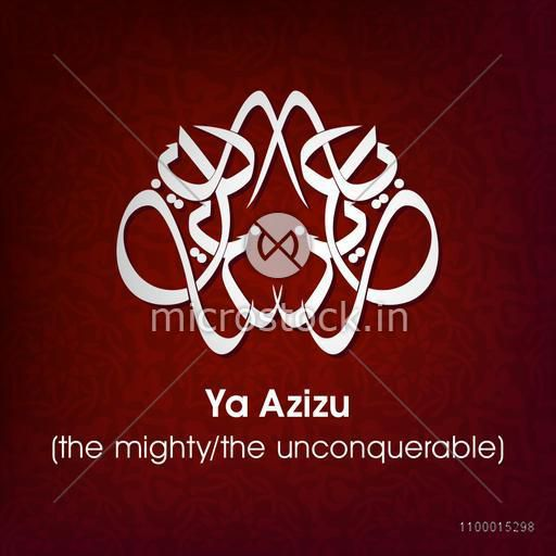 Arabic Islamic Calligraphy of Dua (Wish) Ya Azizu (The Mighty/The Unconquerable) on grey background.