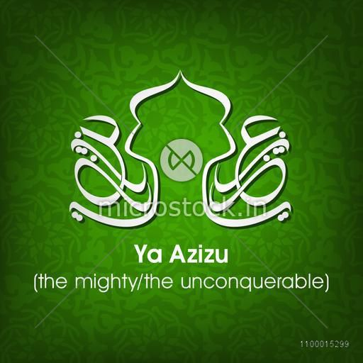 Arabic Islamic Calligraphy of Dua (Wish) Ya Azizu (The Mighty/The Unconquerable) on green background.