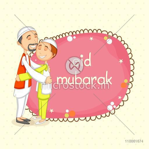 Young religious Muslim men in traditional clothes hugging to each others on occasion of Islamic festival, Eid Mubarak celebration.