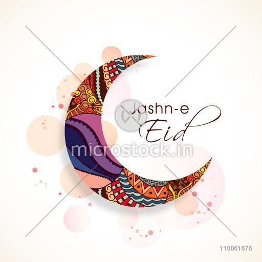 Floral design decorated crescent moon on shiny background for Muslim community festival, Eid Mubarak celebration.