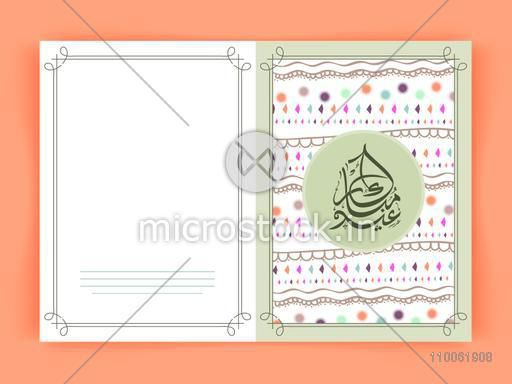 Elegant greeting card design decorated with Arabic Islamic calligraphy of text Eid Mubarak on colorful stylish background.