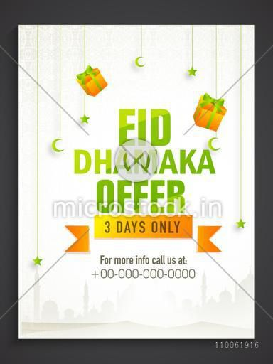 Eid dhamaka offer poster, banner or flyer decorated with hanging gifts, stars and moons for Muslim community festival celebration.