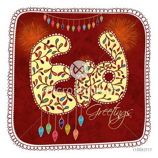 Beautiful greeting card with Floral text Eid on fireworks decorated background for Muslim community festival celebration.