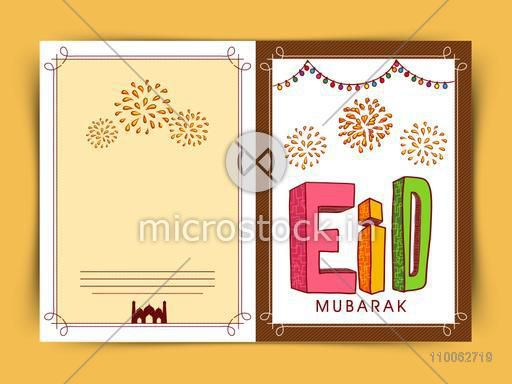 Elegant greeting card with colorful text Eid on fireworks decorated background for Muslim community festival celebration.