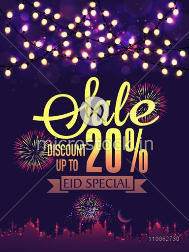 Muslim community festival, Eid special sale poster, banner or flyer design decorated with fireworks, lights and beautiful shiny mosque silhouette.