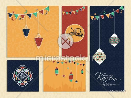 Social media and markating banners or card for holy month of muslim community, Ramadan Kareem celebration.