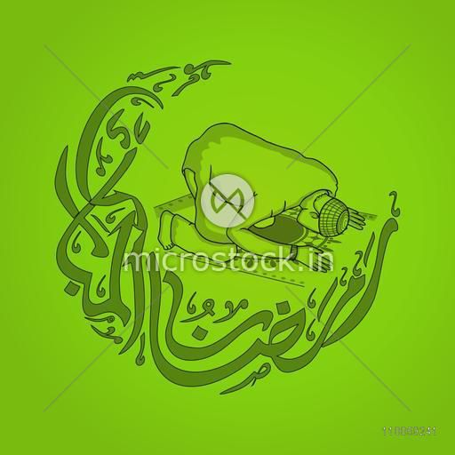 Arabic calligraphy text Ramzan-ul-Mubarak (Happy Ramadan) in moon shape with illustration of muslim man in traditional outfit praying Namaaz, islamic prayer for muslim holy month of prayer celebration.