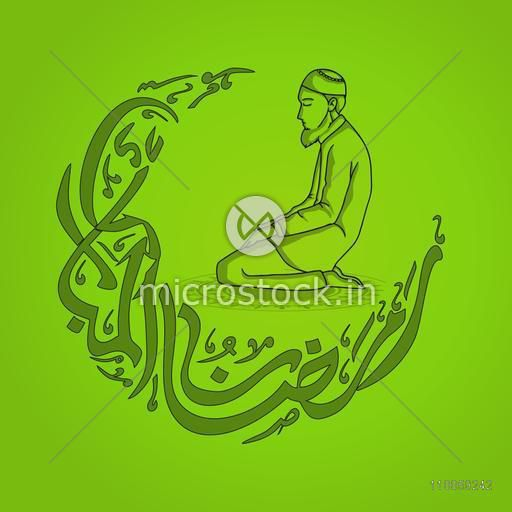 Arabic calligraphy text Ramzan-ul-Mubarak (Happy Ramadan) in moon shape with illustration of muslim man in traditional outfit praying Namaaz, islamic prayer for muslim community, holy month of prayer celebration.