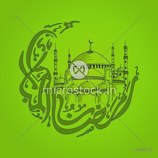 Arabic calligraphy text Ramzan-ul-Mubarak (Happy Ramadan) in moon shape with islamic mosque on green background for muslim community, holy month of prayer celebration.
