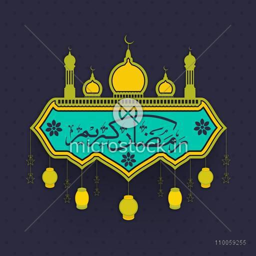 Arabic calligraphy of text Ramazan Kareem (Ramadan Kareem) with Islamic Mosque and hanging lanterns for Muslim community festival celebration.