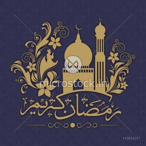 Arabic calligraphy of text Ramazan Kareem (Ramadan Kareem) with Islamic Mosque and beautiful floral pattern on seamless background.