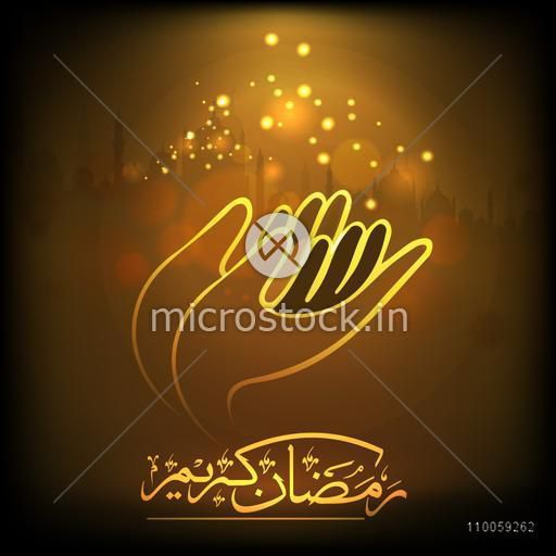 Golden illustration of praying human hands and Arabic calligraphy of text Ramazan Kareem (Ramadan Kareem) on Mosque silhouette background for Muslim community festival celebration.