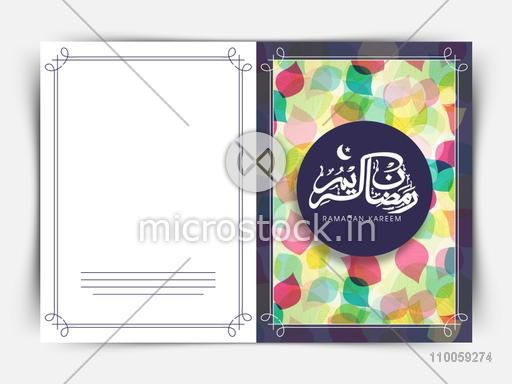 Elegant greeting card decorated with Arabic Islamic calligraphy of text Ramazan Kareem (Ramadan Kareem) on colorful leaves for Muslim community festival celebration.