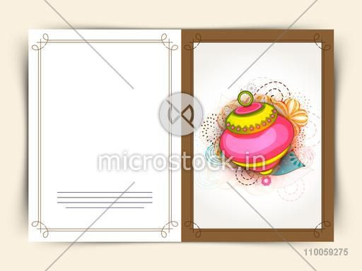 Arabic lamp and floral pattern decorated greeting card design for holy month of Muslim community Ramadan Kareem celebration.