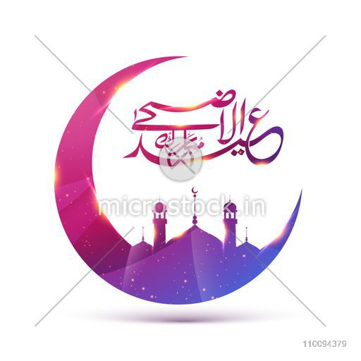 Creative Glowing Crescent Moon with Mosque and Arabic Islamic Calligraphy of text Eid-Al-Adha Mubarak on white background.