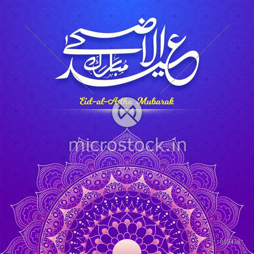 Islamic Festival of Sacrifice, Eid-Al-Adha Mubarak greeting card design decorated with beautiful floral mandala.
