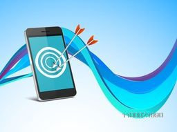 Target hit on mobile screen for business concept.